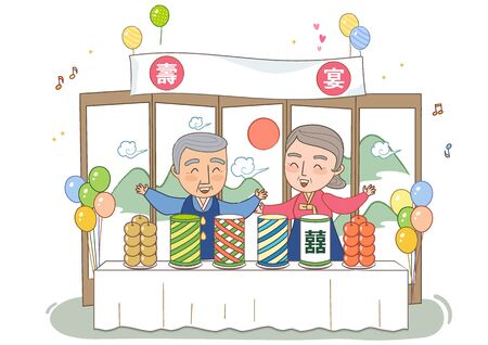 hanbok: Middle-Aged Couples Life Illustration