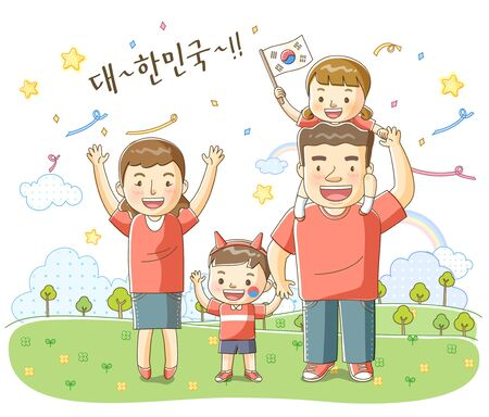 hurray: Family Life Illustration Stock Photo