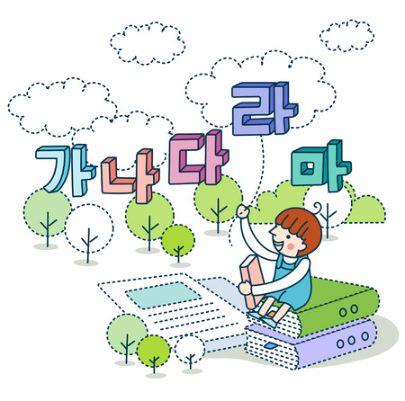 Korean Language Education Illustration