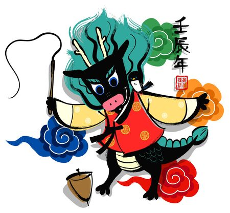 The Year Of The Dragon Illustration Stock Photo
