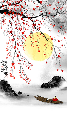 Traditional Korean Landscape Illustration Stock fotó