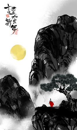 Traditional Korean Landscape Illustration Stok Fotoğraf
