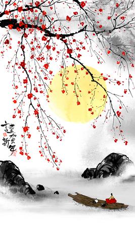plum island: Traditional Korean Landscape Illustration Stock Photo