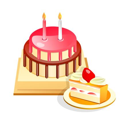 vector icon cake Illustration