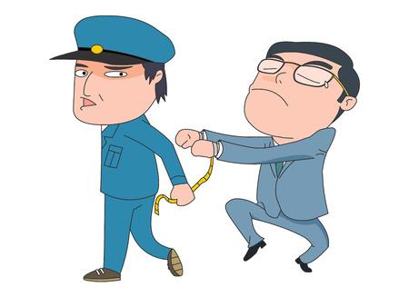 sinner: Crime concept vector illustration