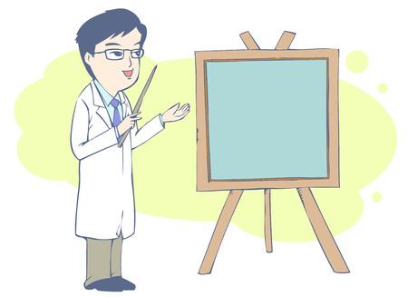 sick kind: A male asian doctor Illustration