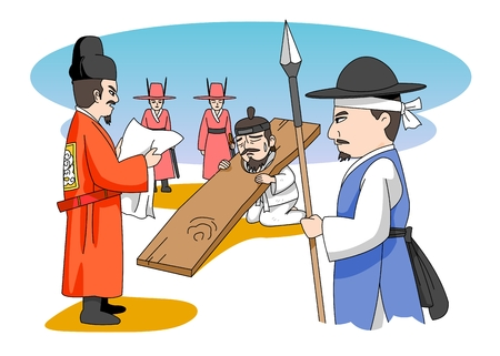 A criminal sentenced to death in Ancient Korea Illustration