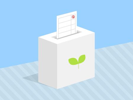 presidential: Vote concept vector illustration Illustration