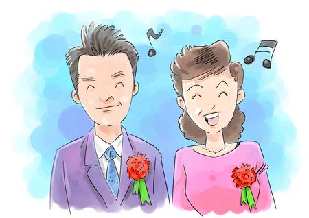Parents love vector illustration