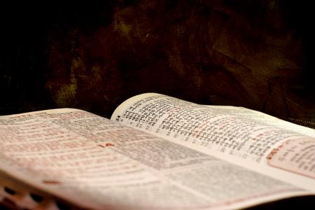 성경 십자가
