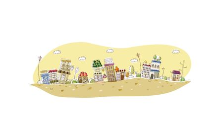 city lights: Buildings in a city Illustration