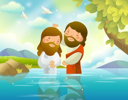 洗礼者ヨハネによるイエス ・ キリストの洗礼
