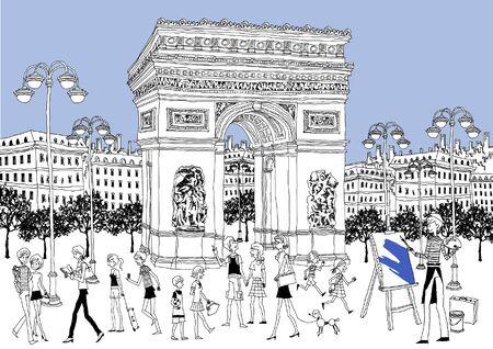 city lights: Tourists by ornate gate