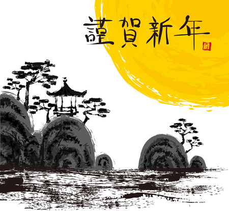 Sketch of Scenery with chinese text Ilustração