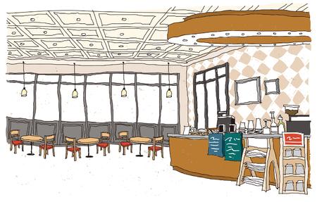 Bar counter with bottles and chairs arrangement Ilustração