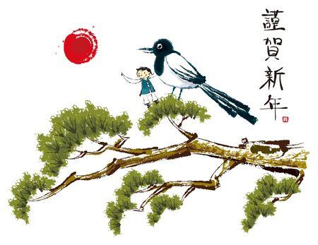 Drawing of boy and bird on tree Ilustração
