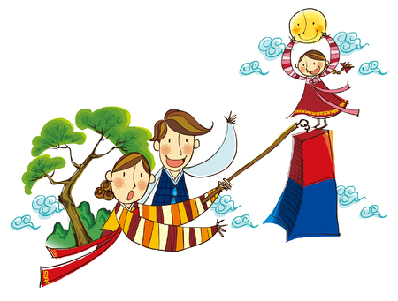 Family with New year Lanterns Illustration