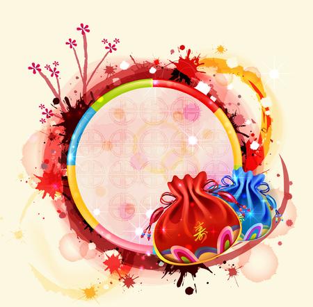 Chinesische Karte für Glück, traditionelles Element des Porzellans Standard-Bild - 79325175