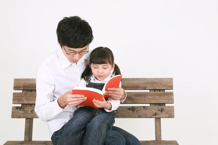 harmonious: Three generation asian family dressed casually - isolated on white