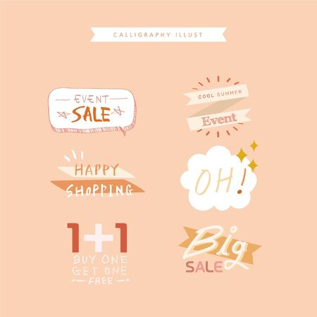 Calligraphy illustration - Event sale, cool summer event, happy shopping, oh!, buy one get one free, big sale
