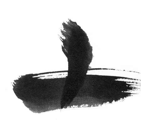 Asian calligraphy - Korean Alphabet Stock Photo