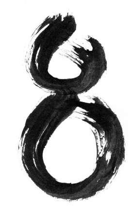 Asian calligraphy - 8 Stock Photo