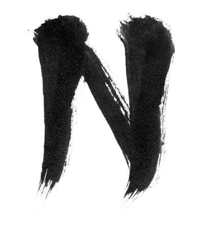 Asian calligraphy - Alphabet N