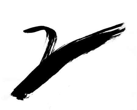 Oriental calligraphic writing - number 2two Stock Photo