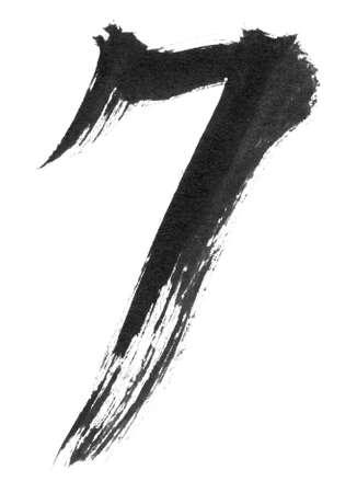 Asian calligraphy - 7 Stock Photo