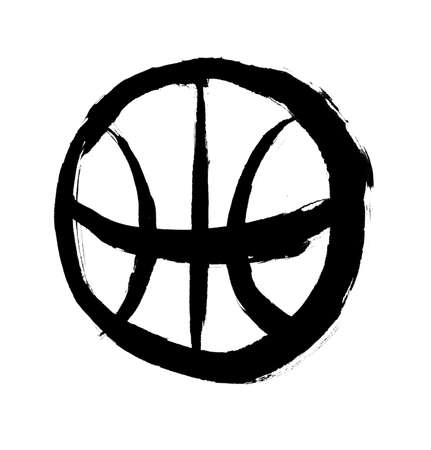 Oriental calligraphic drawing - basketball ball