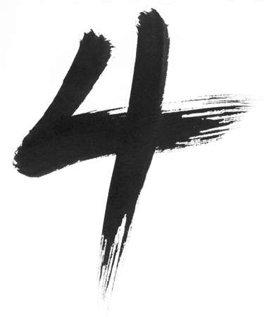 Asian calligraphy - 4 Stock Photo