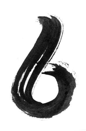 Asian calligraphy - 6