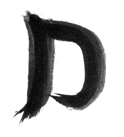 Asian calligraphy - Alphabet D