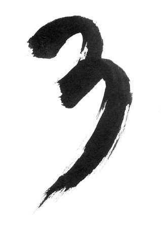 Asian calligraphy - 3