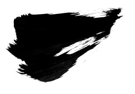 screensaver: Brush stroke of calligraphic black ink Stock Photo