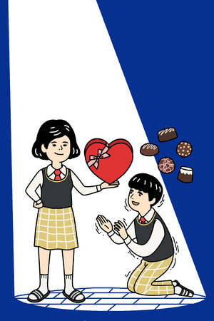 Funny illustration - Couples on valentines day Illustration