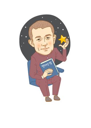 有名な歴史上の人物の似顔絵白 - 絶縁された韓国、偉大な作家、詩人尹東柱