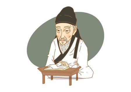 Famosa figura histórica caricatura aislada en blanco - Coreano, el gran erudito Toegye Yi Hwang