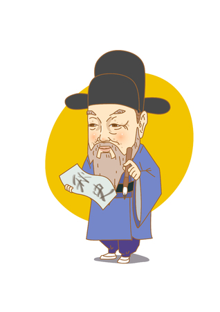 Famous historical figures caricature isolated in white - Korean great scholar, Chusa Kim Jeong-hui