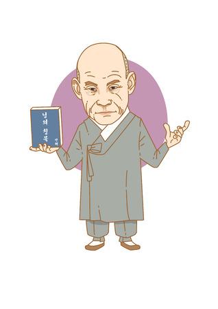 Personnages historiques célèbres caricature isolé en blanc - coréen, grand auteur, poète Manhae Han Yong-un Banque d'images - 84865807