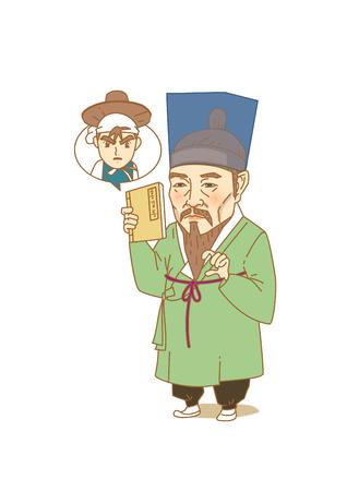 Beroemde historische figuren karikatuur geïsoleerd in het wit - Koreaans, grote auteur, geleerde, Heo Gyun Stock Illustratie