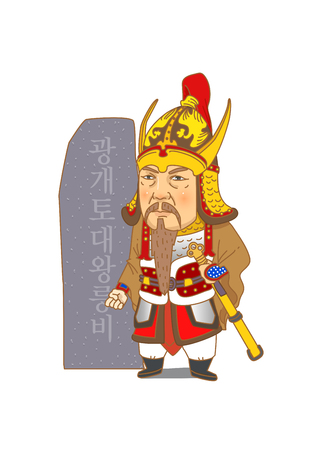 Famous historical figures caricature isolated in white - Korean, the great king Gwanggaeto Illustration