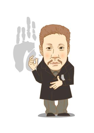 Figura caricatura famosa de figuras históricas aislada en blanco - activista del movimiento de liberación coreano, Ahn Joong-geun Ilustración de vector