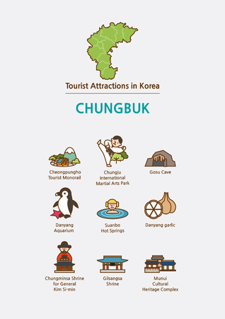 monorail: Tourist attractions icon illustration - Chungbuk Province, South Korea