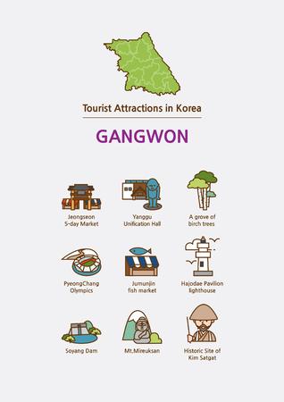 Toeristische attracties pictogram illustratie - Gangwon provincie, Zuid-Korea Stock Illustratie