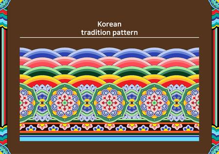 Ilustración de muestra de patrón - patrón tradicional coreano de color crudo Ilustración de vector