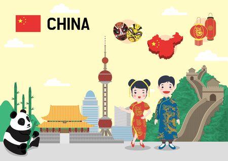 Global village concept vector illustration - China Ilustração