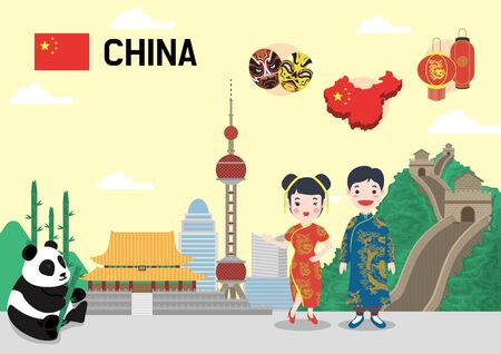 Global village concept vector illustration - China Illustration