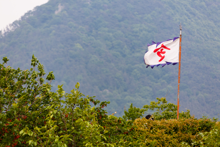 Korean folk village - Flag pole flapping in wind
