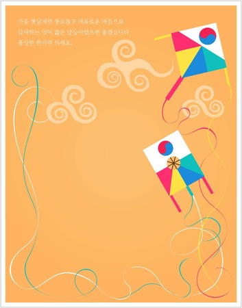 Hangawi greeting card with kite - autumn design